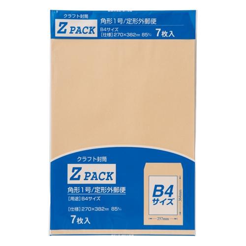 クラフト封筒角1 PK−Z1 85G