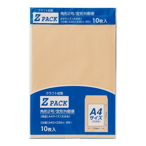 クラフト封筒角2 PK−Z2 85G