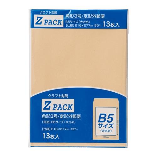 クラフト封筒角3 PK−Z3 85G