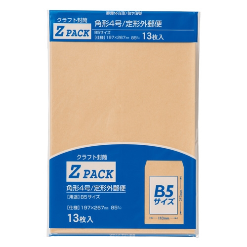 クラフト封筒角4 PK−Z4 85G