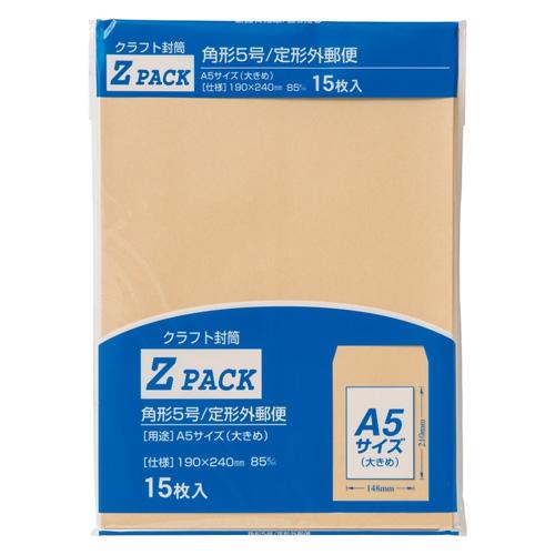 クラフト封筒角5 PK−Z5 85G