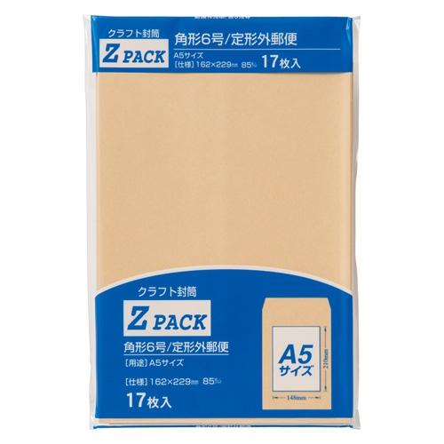 クラフト封筒角6 PK−Z6 85G