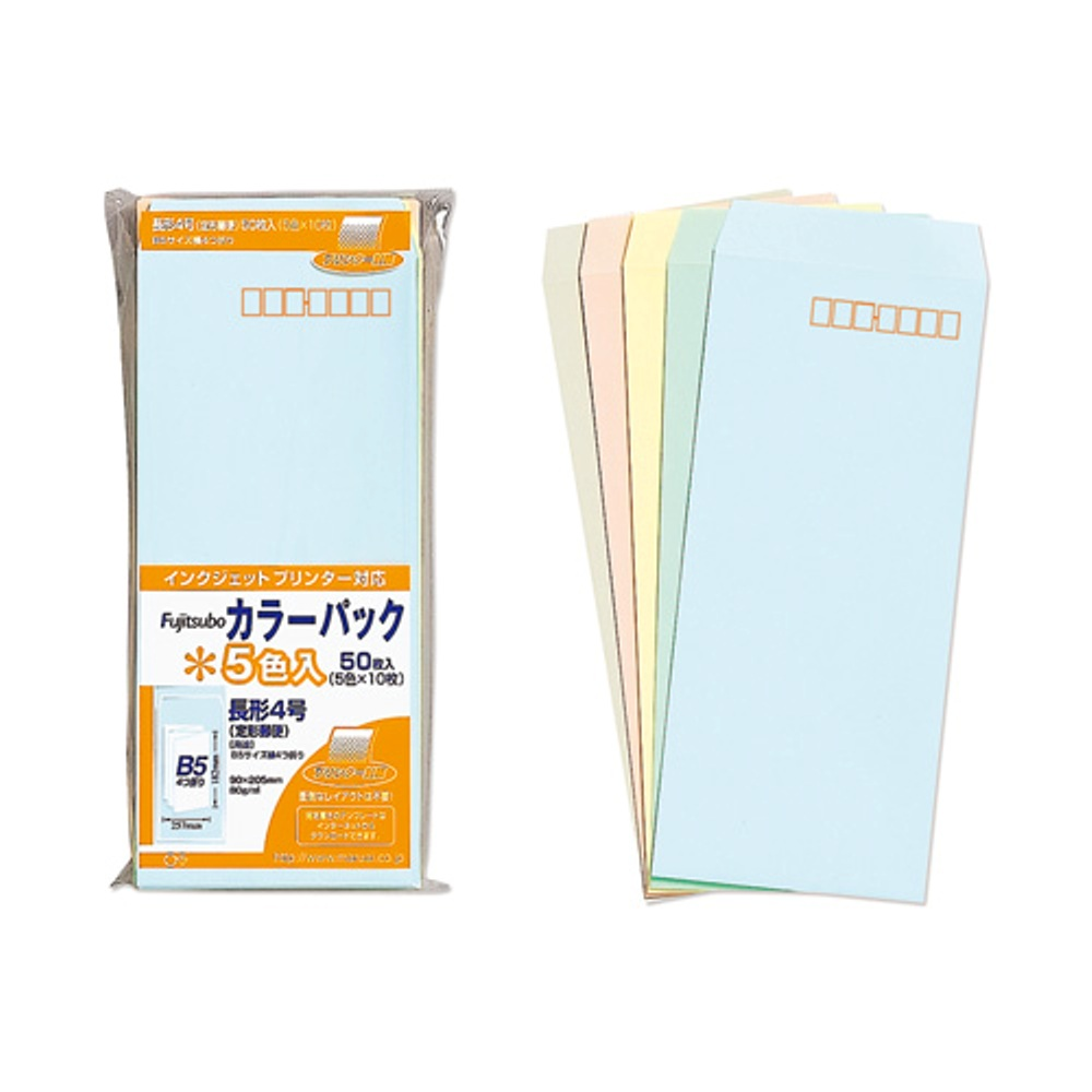 カラー封筒 長4 PK−4 色込み