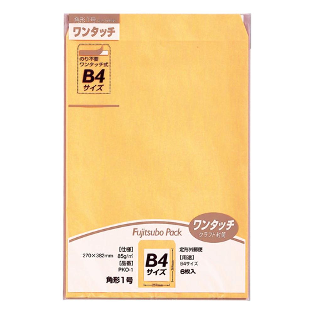 ワンタッチ封筒角1 PKO−1