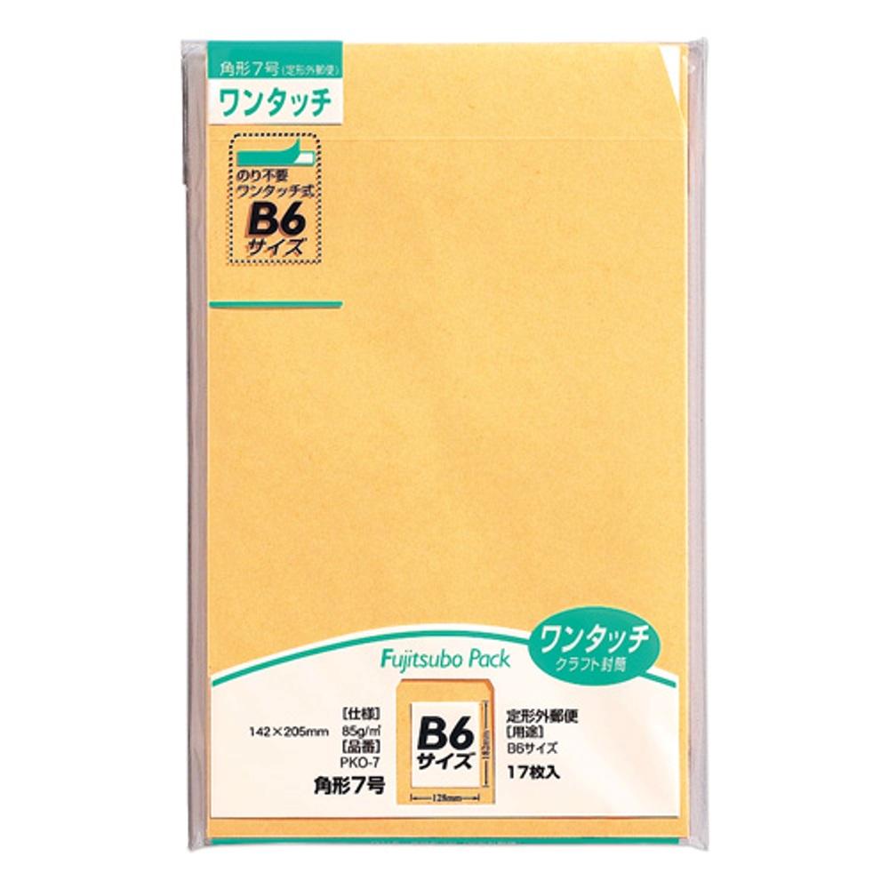 ワンタッチ封筒角7 PKO−7