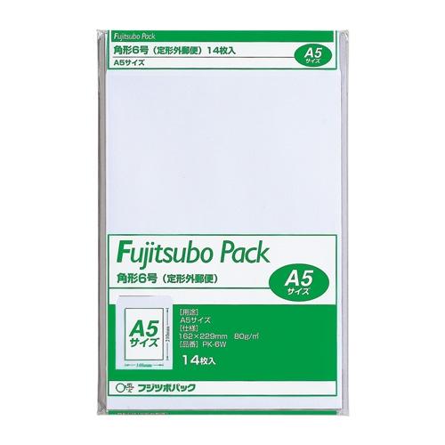 クラフト封筒角形6号 PK−6Wホワイト