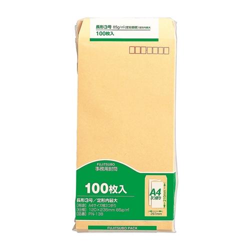 クラフト封筒 特用 PN−138 長3 100枚