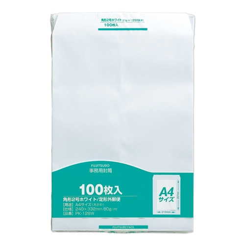事務用封筒 100枚 角2 PK−128W