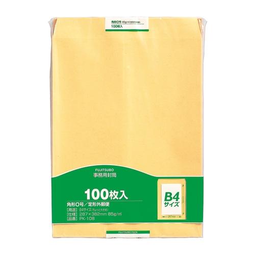 クラフト封筒角0 100枚 PK−108
