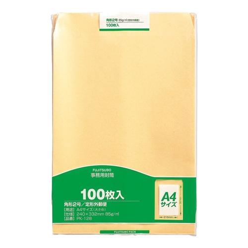 クラフト封筒 特用 PK−128 角2 100枚