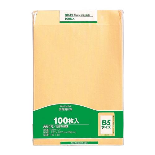 クラフト封筒角4 100枚 PK−148