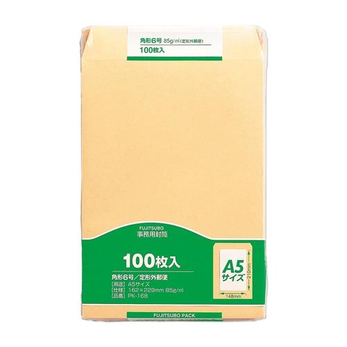 クラフト封筒角6 100枚 PK−168
