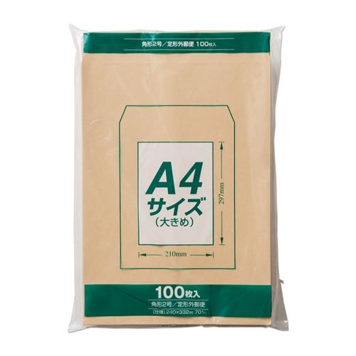 事務用封筒 100枚 角2 PK−Z127