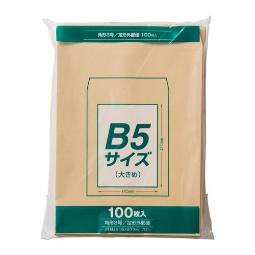 事務用封筒 100枚 角3 PK−Z137