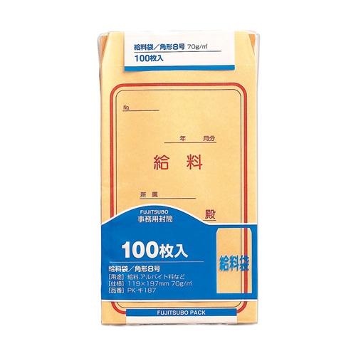 封筒100角8 給料 PK−キ187
