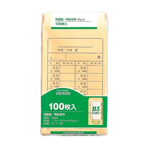 封筒100角8月謝袋 PK−ケ188