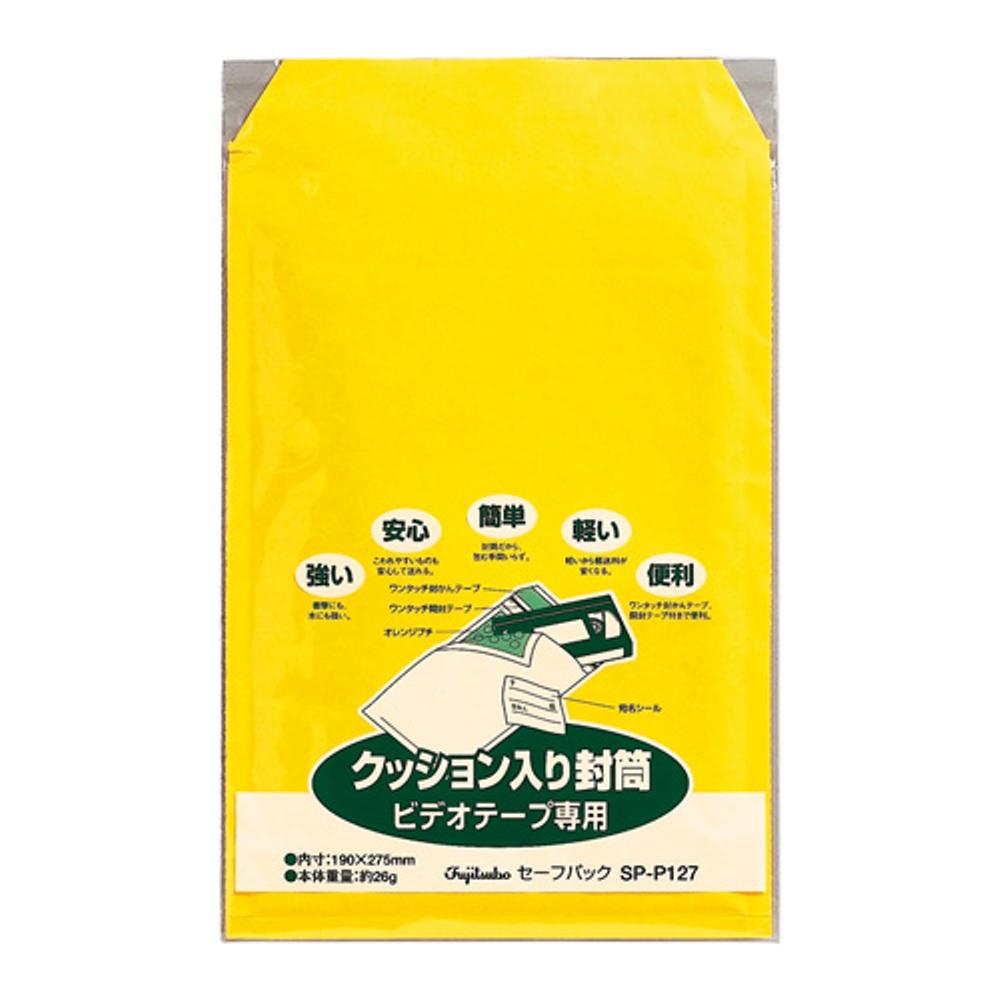 セーフパック ビデオテープ専用 SP−P127