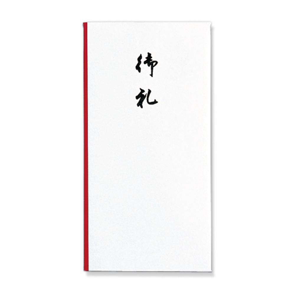 新万円袋106 御礼 ノ−106