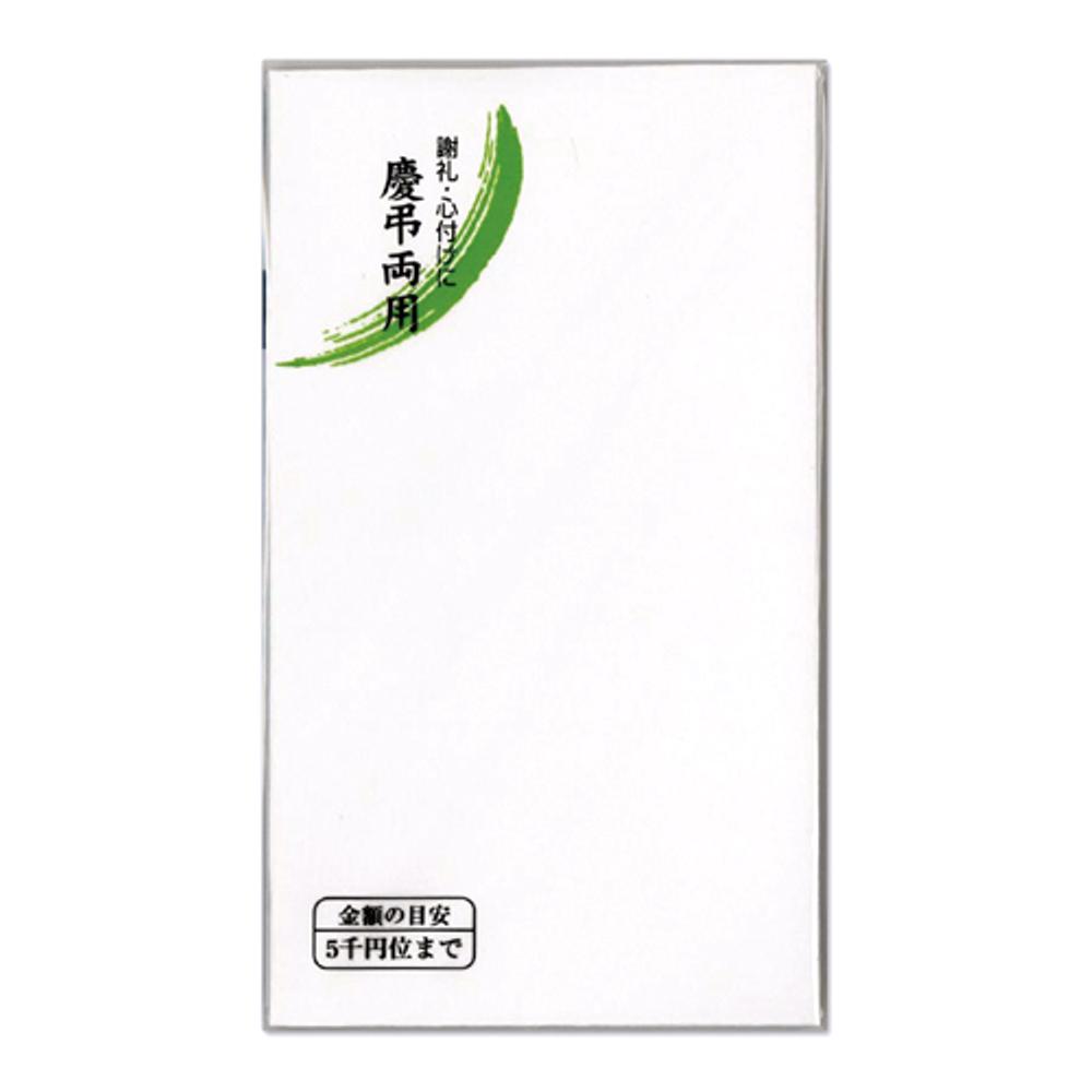 Z134 円入袋 無地 ノ−Z134