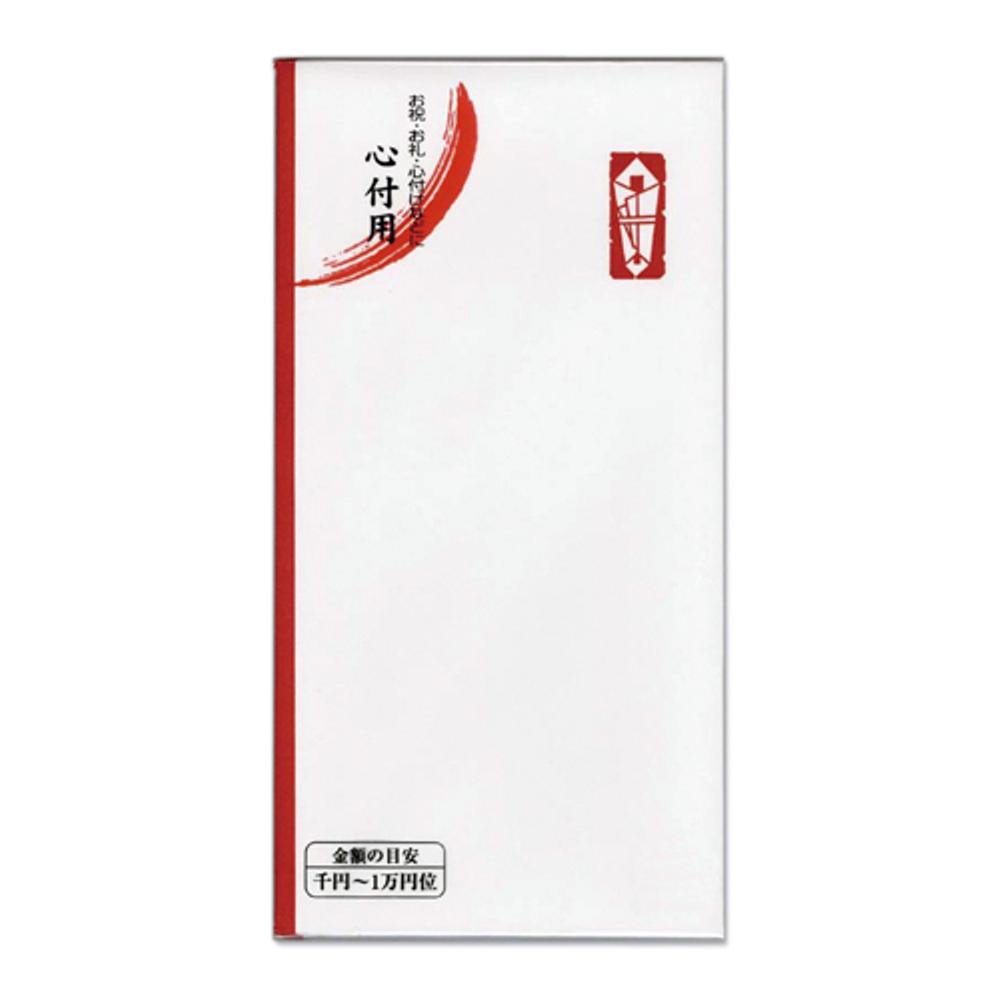 万円袋赤熨斗 ノ−Z112