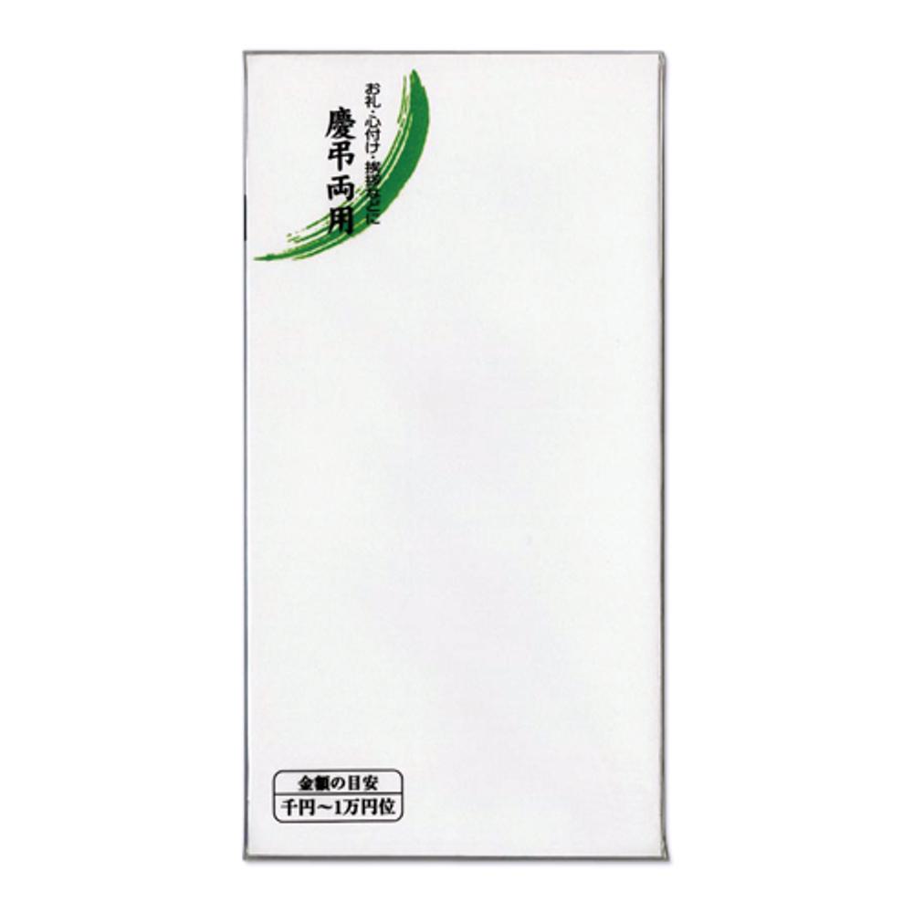 Z114 万円袋 無地 ノ−Z114