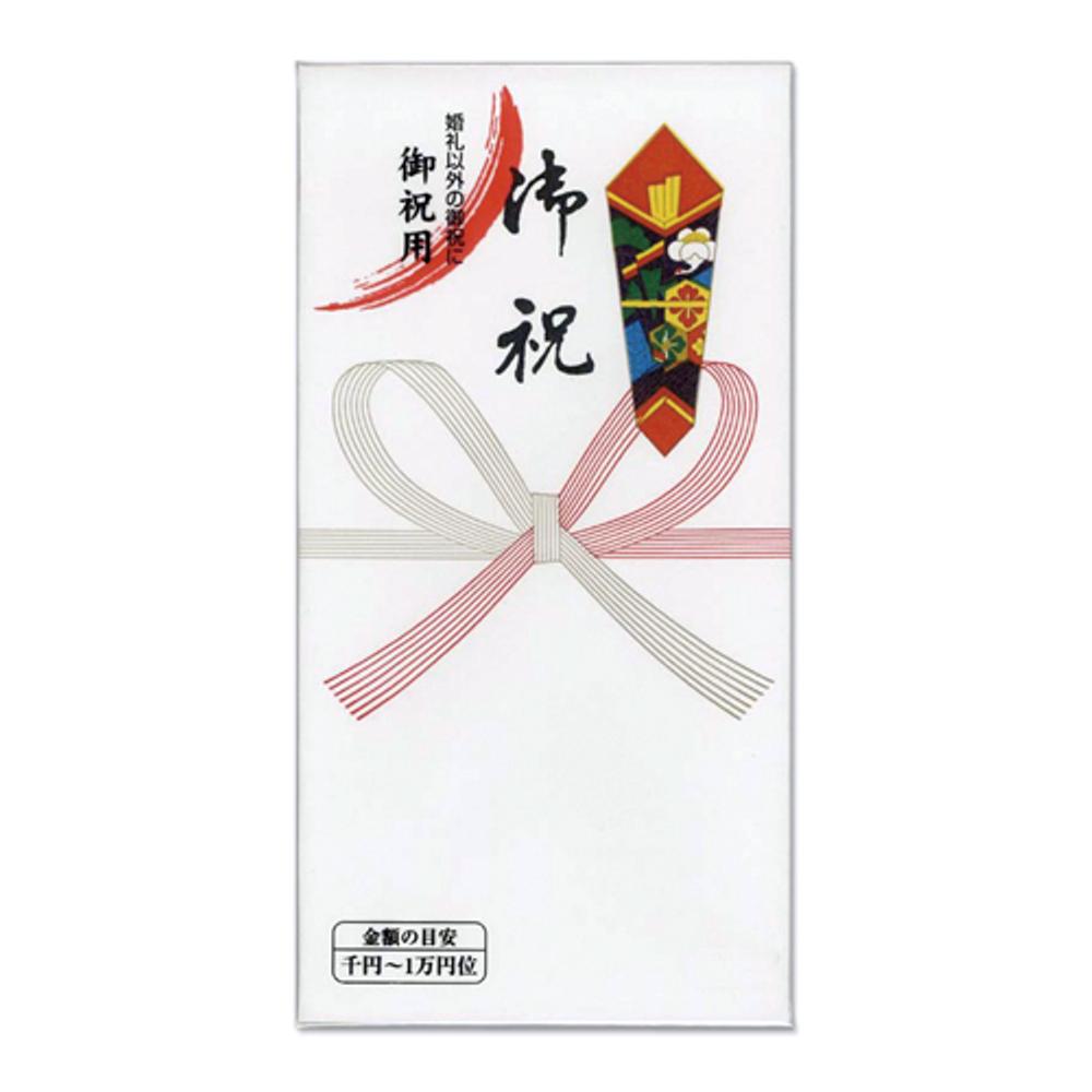 Z117 万円袋 御祝 ノ−Z117