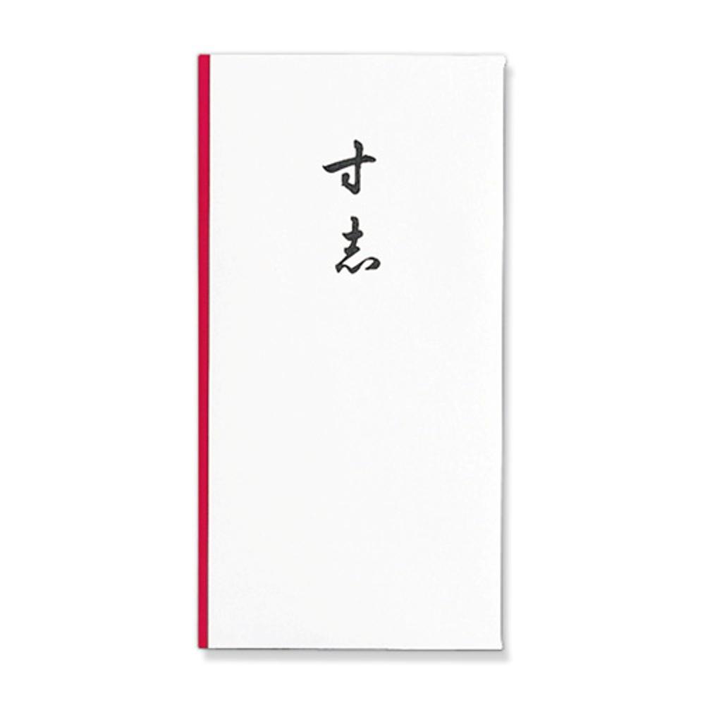 新万円袋116 寸志 ノ−116