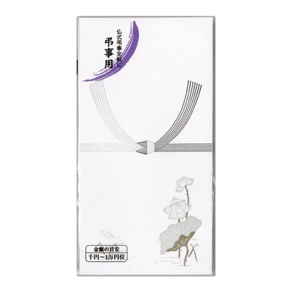 Z210 蓮葉万円 字なし ノ−ZH210