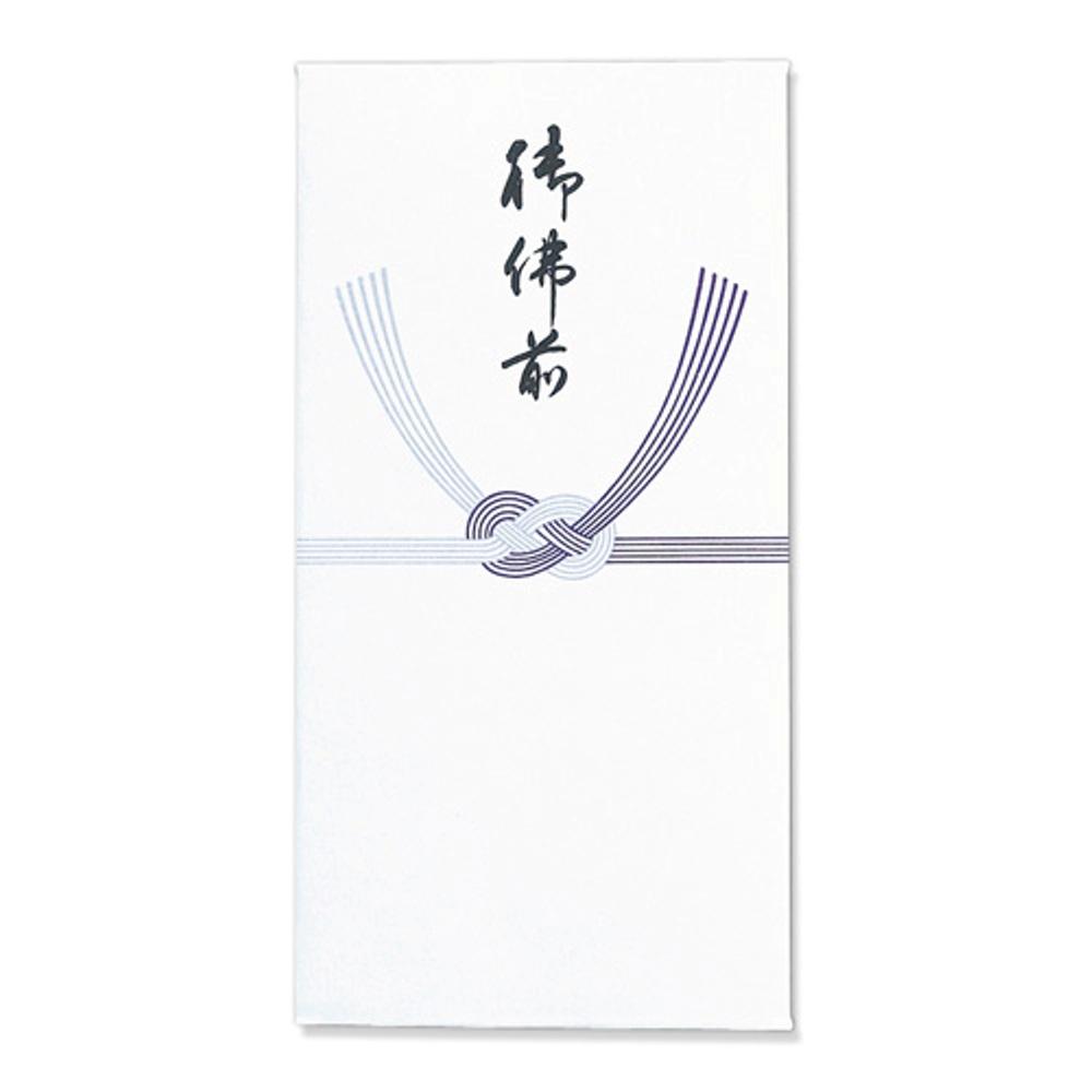 新万円袋213 御佛前 ノ−213