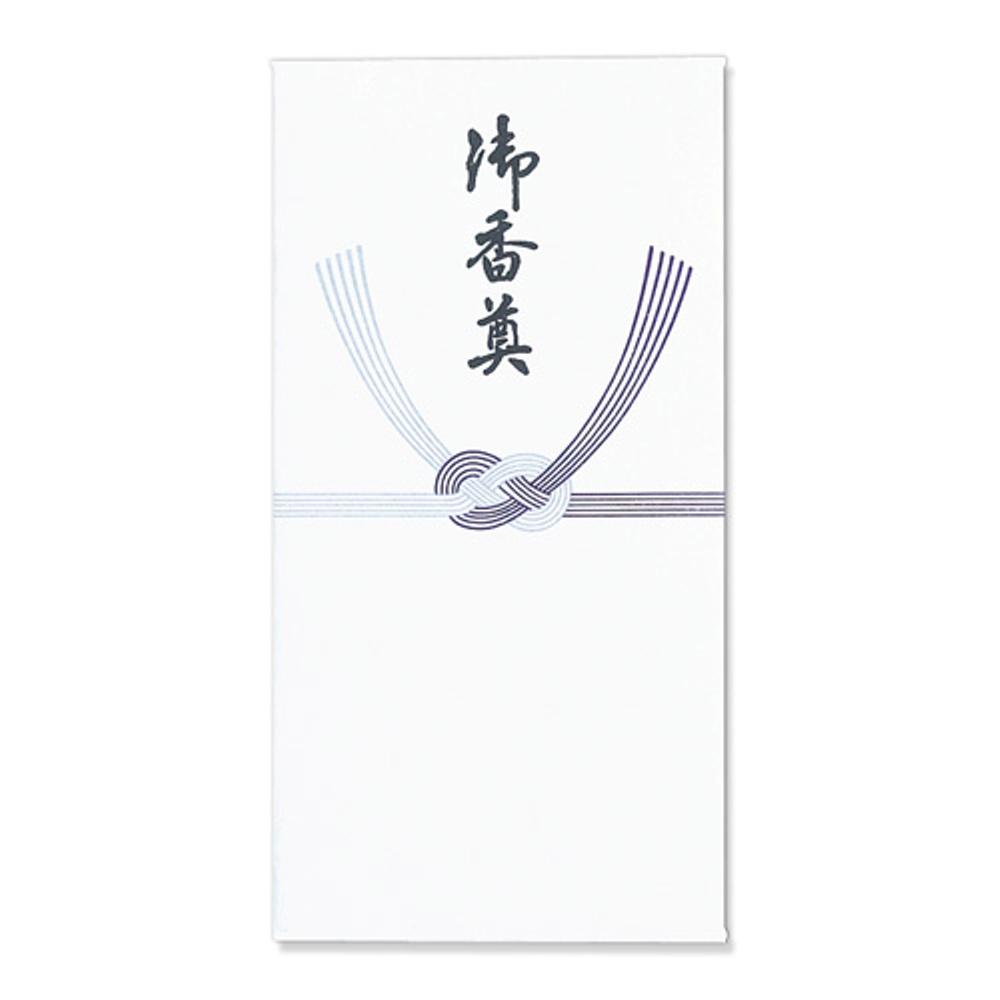 新万円袋219 御香奠 ノ−219