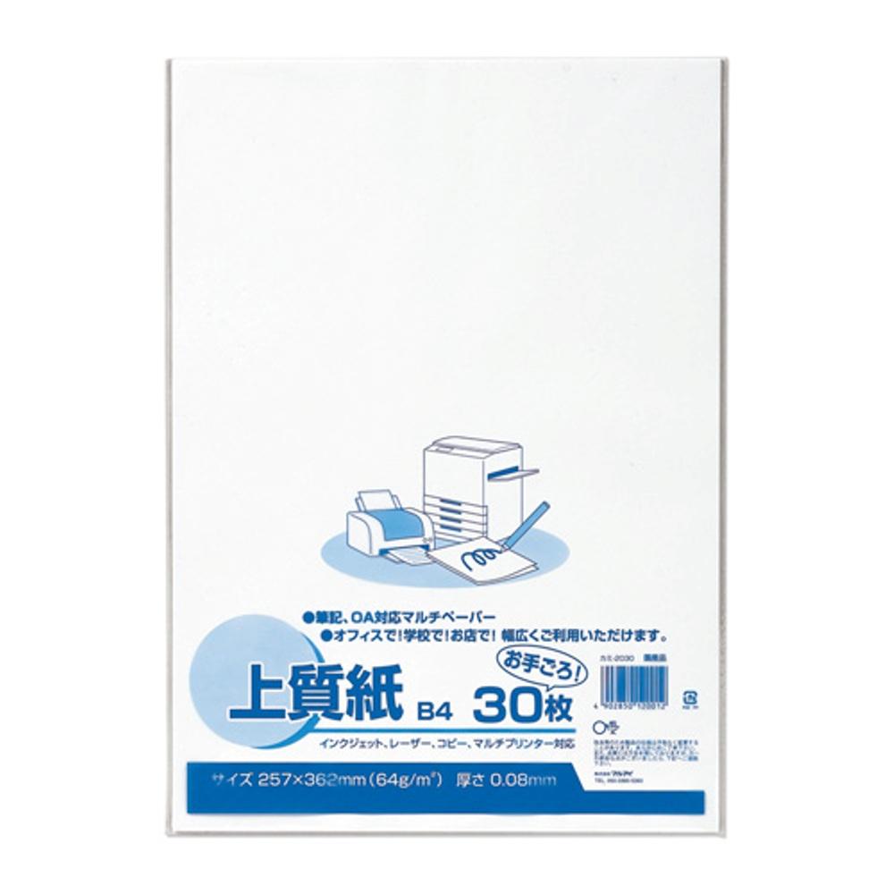 上質紙 B4 30枚パック カミ−2030