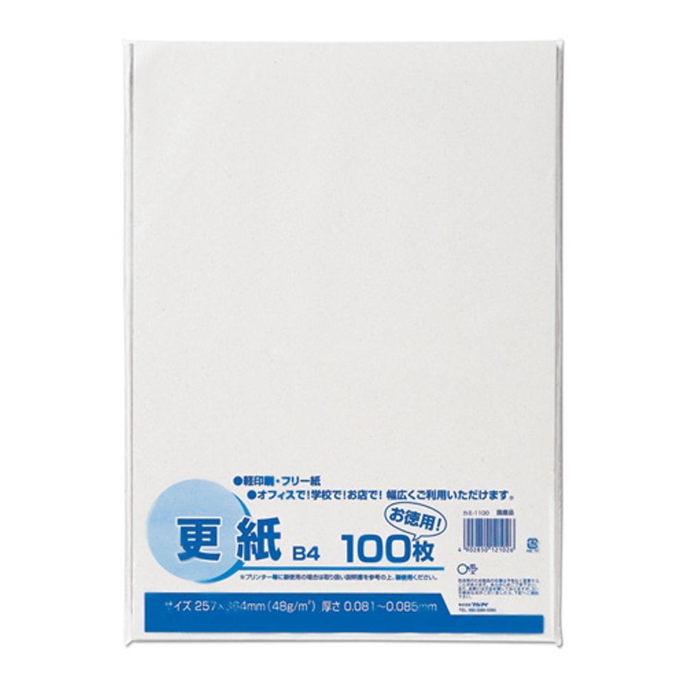 更紙 B4 100枚パック カミ−1100