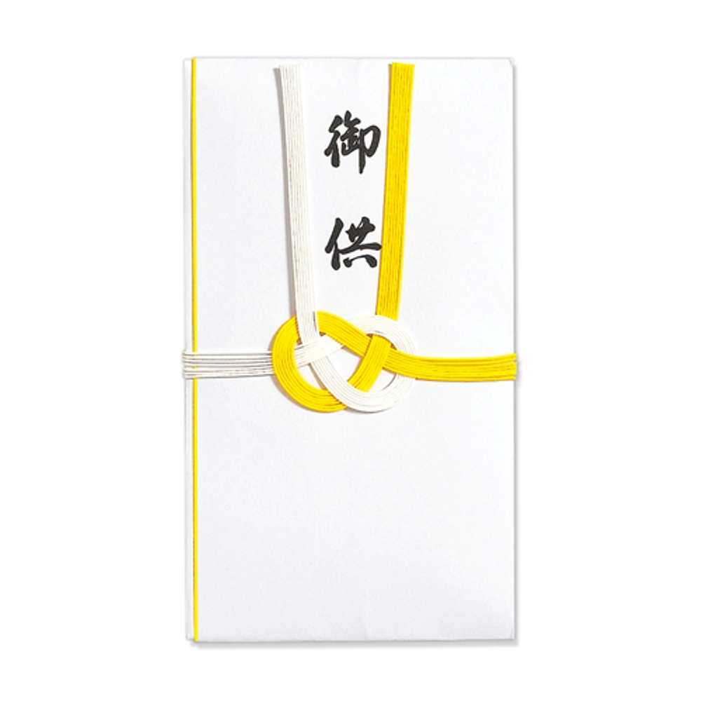 仏金封 黄白御供 キ‐210OS