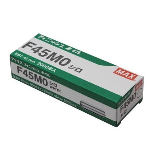 フィニッシュネイルF45MO 白