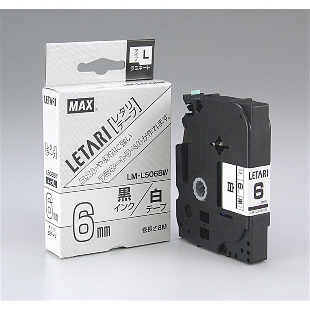 マックス ビーポップミニ/レタリテープ LM−L506BW (6mm 黒字・白)