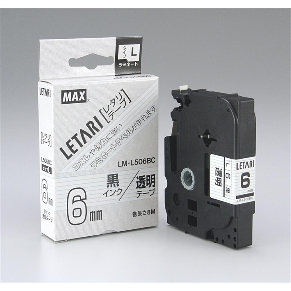 マックス ビーポップミニ/レタリテープ LM−L506BC (6mm 黒字・透明)