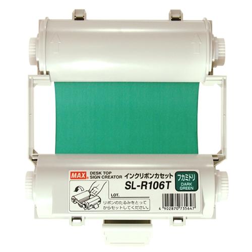 ビーポップ専用インクリボン SL−R106Tフカミドリ
