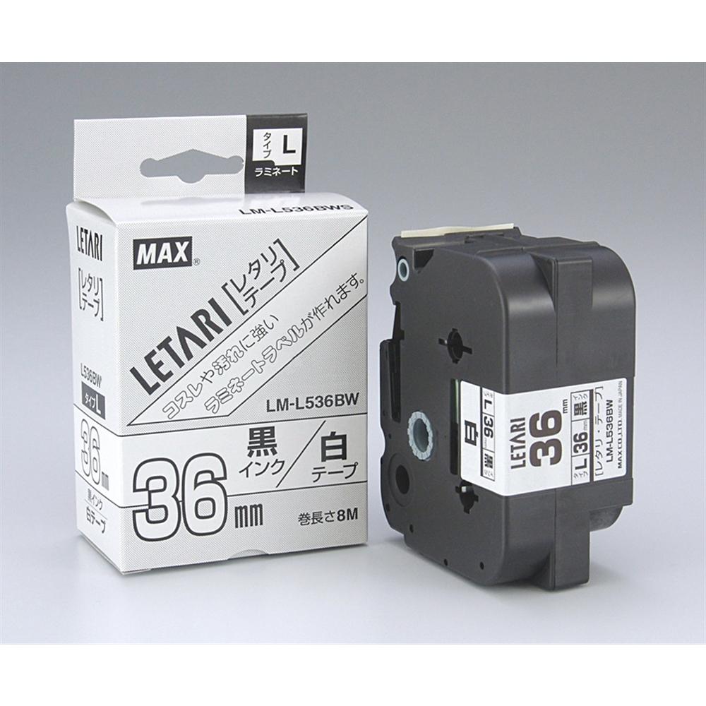 マックス ビーポップミニ/レタリテープ LM−H536BW (36mm 黒字・白)