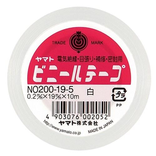 ヤマトビニールテープ 19mm 白NO200−19−5