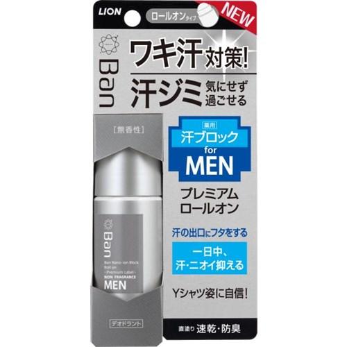 Ban 汗ブロックロールオン プレミアムラベル 男性用 無香