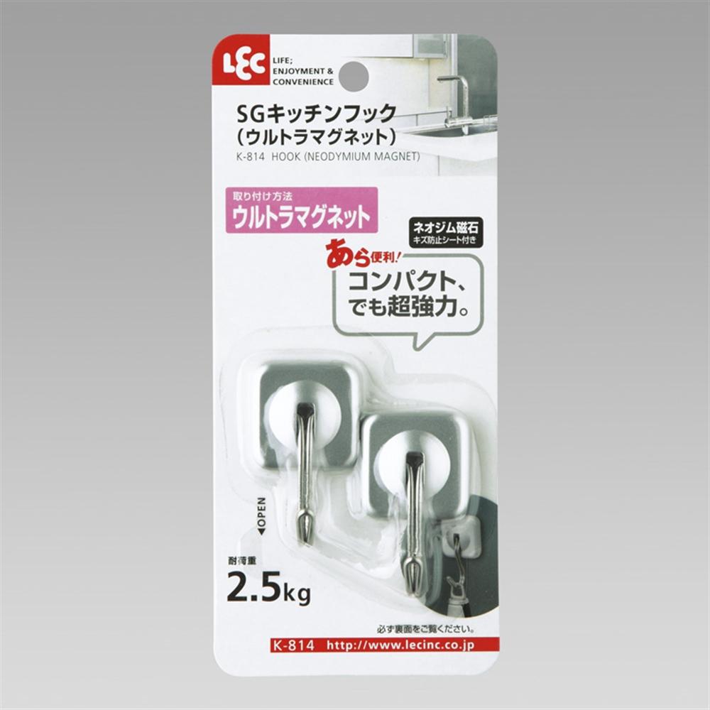 SG キッチンフックウルトラマグネット K−814