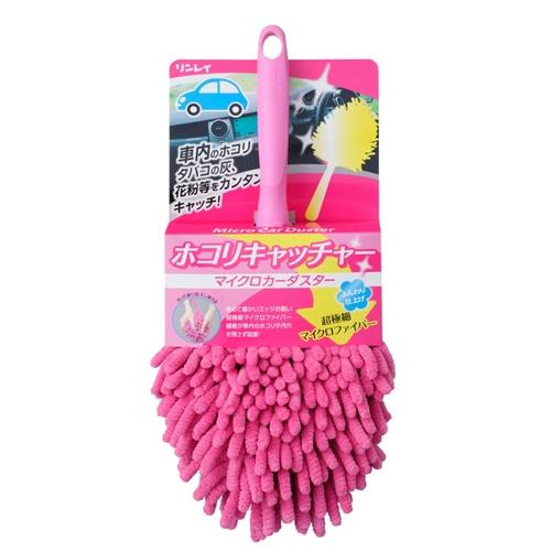 ホコリキャッチャーR965292 ピンク