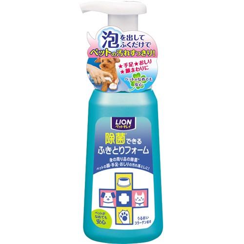 LION 除菌できるふきとりフォーム 本体 250ml