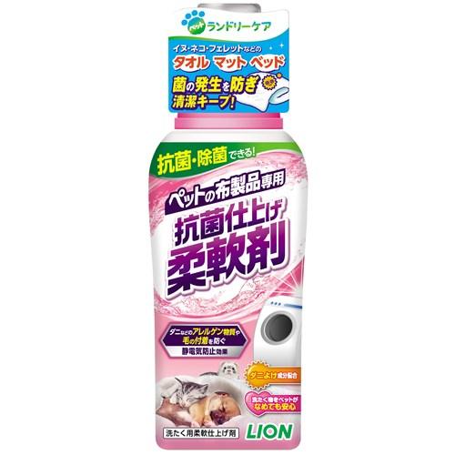 ペットの布製品専用 抗菌仕上げ柔軟剤360g