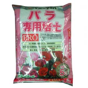 バラ専用培土PRO 5L
