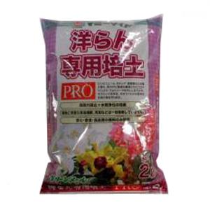 PRO培土 洋ラン 2L