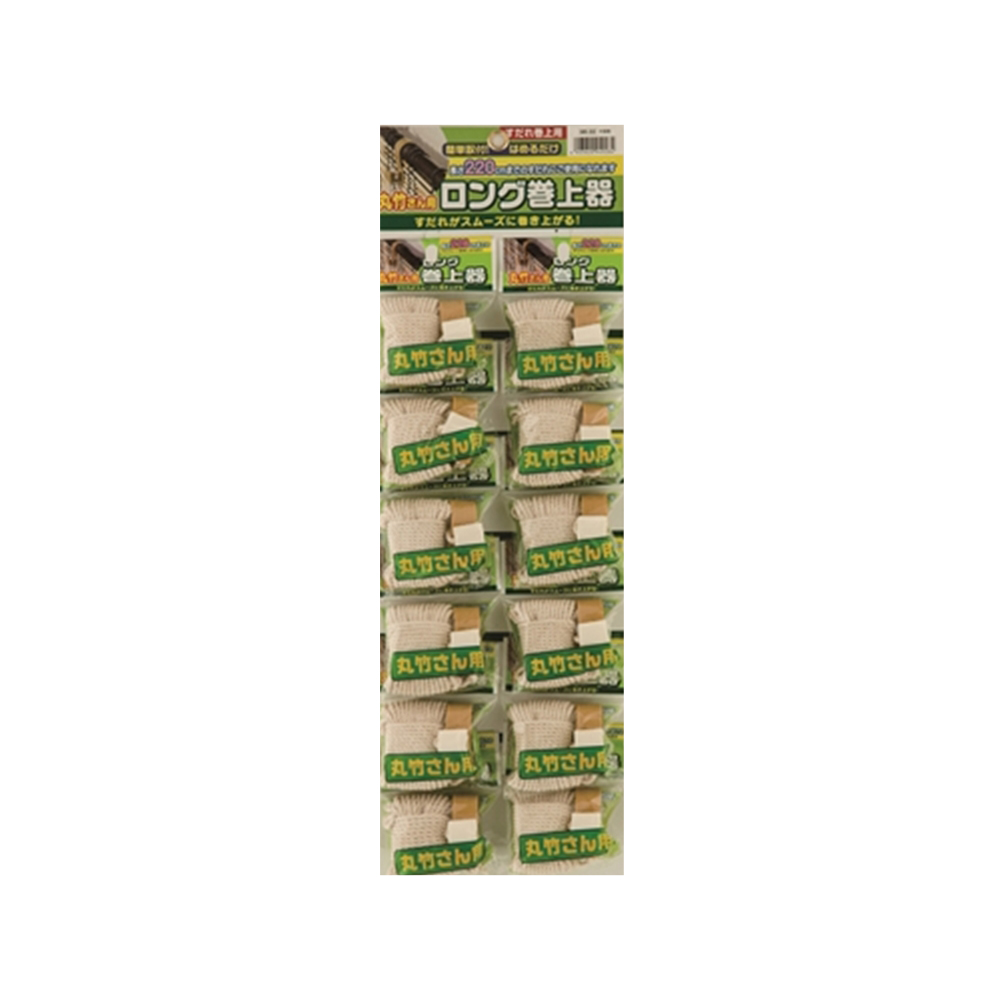 ワタナベ工業(Watanabe Industry)  丸竹用ロング巻上器 MK−02
