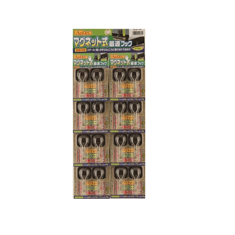 ワタナベ工業(Watanabe Industry)  丸竹マグネットフック MK−22