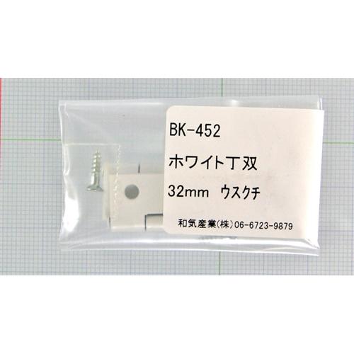 ホワイト丁双 BK−452 32MM 薄口