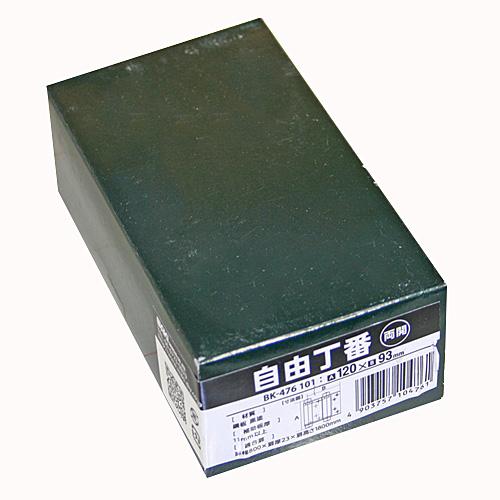 自由丁番 BK−476 101MM 黒
